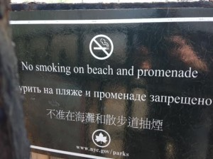 beach no smoking